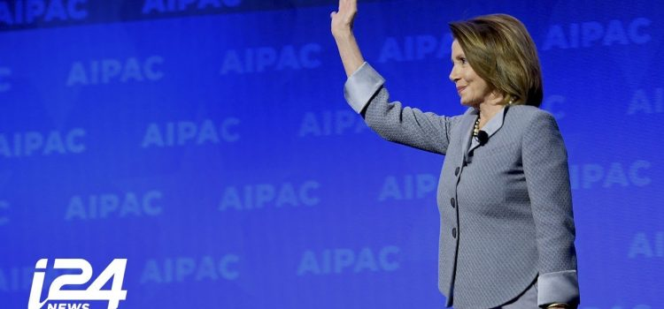 Nancy Pelosi bij AIPAC over Givat Haviva