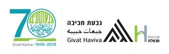 Stichting Vrienden van Givat Haviva